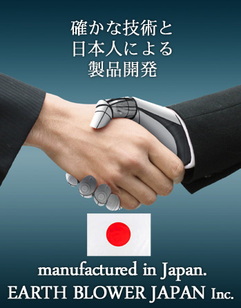 manufactured in Japan.
