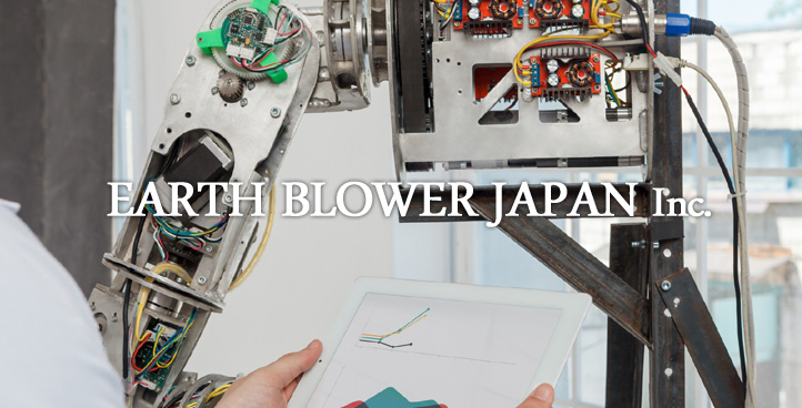 ABOUT EARTH BLOWER JAPAN