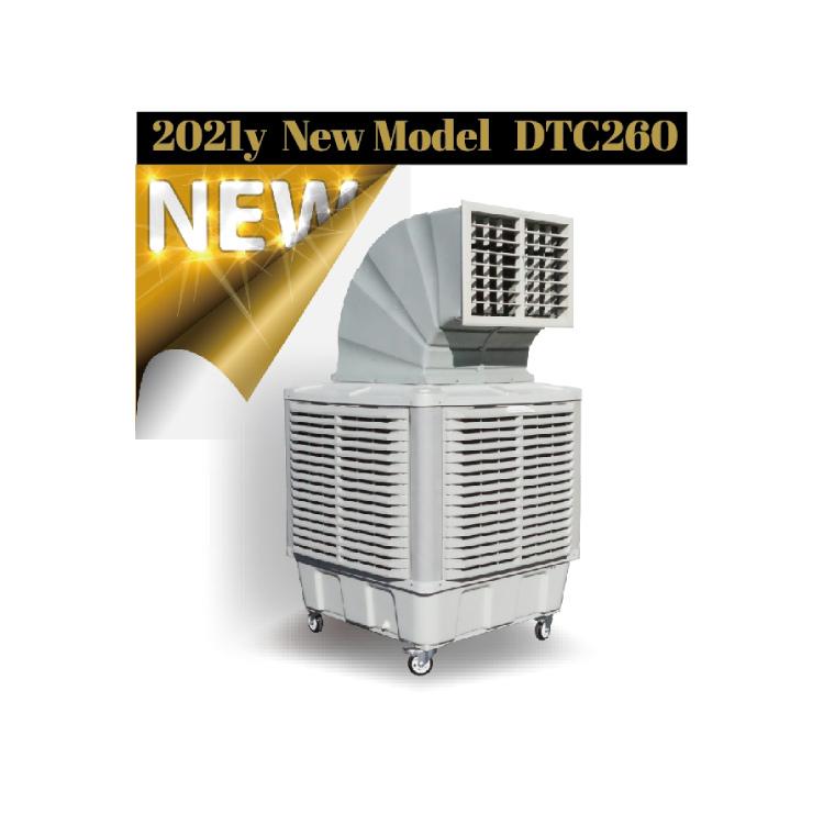 DTC260-D2