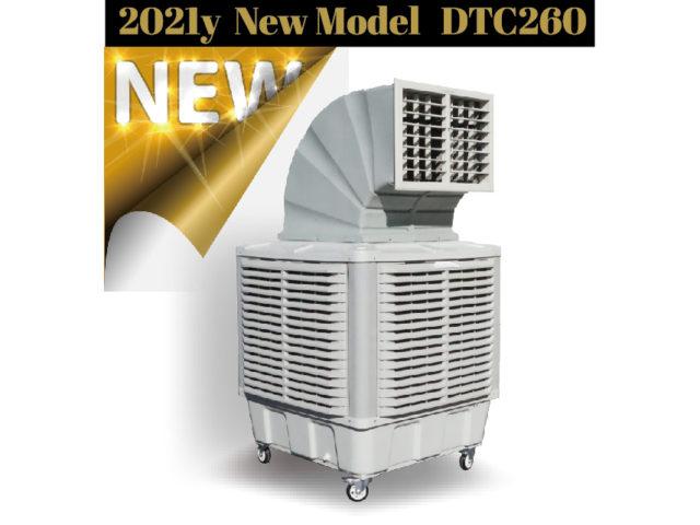 ダクトクーラーDTC260-D2
